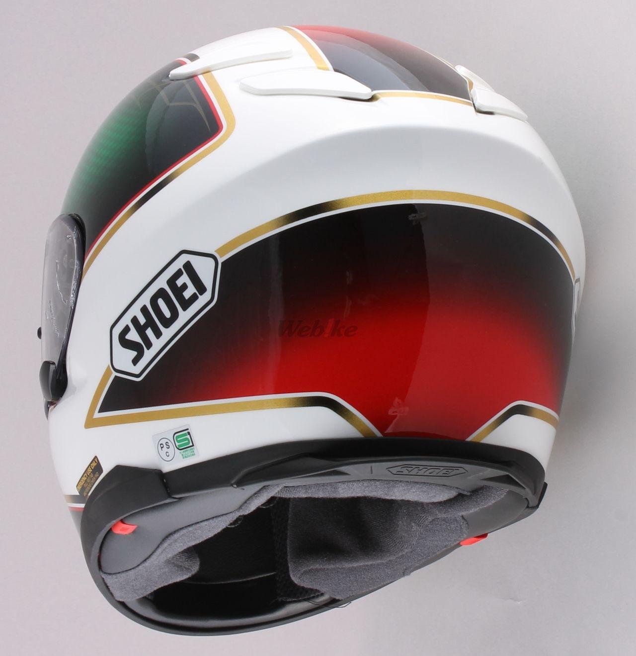 shoei xr 1100 skeet helmet size m 57cm ebay. Black Bedroom Furniture Sets. Home Design Ideas