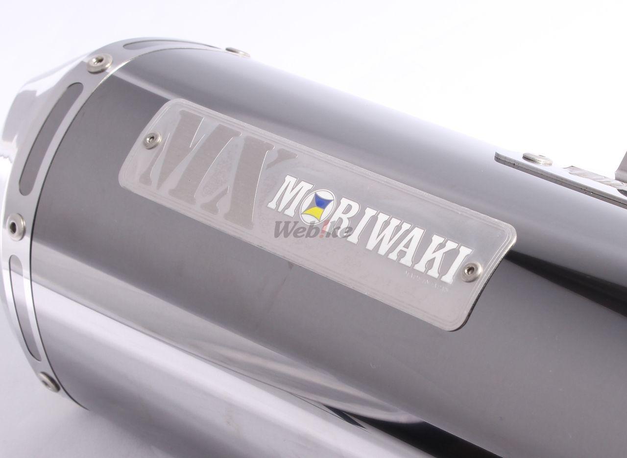 【MORIWAKI】MX 排氣管尾段 黑珍珠色 - 「Webike-摩托百貨」