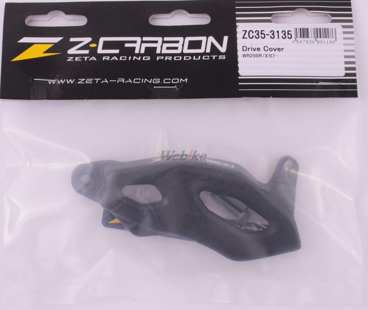 【ZETA】Z-Carbon 前齒盤外蓋 - 「Webike-摩托百貨」