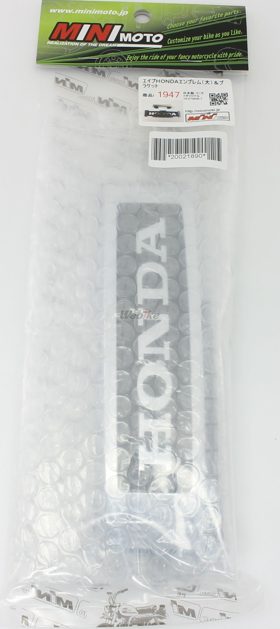 【MINIMOTO】APE HONDA銘板(大)&支架 - 「Webike-摩托百貨」