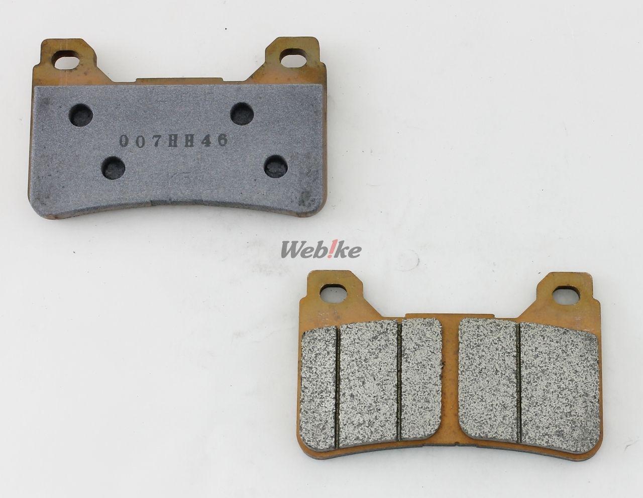 【Vesrah】Metal Pad SInteed 煞車來令片 (Circuit) - 「Webike-摩托百貨」