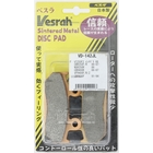 【Vesrah】Metal Pad Sintered 煞車來令片