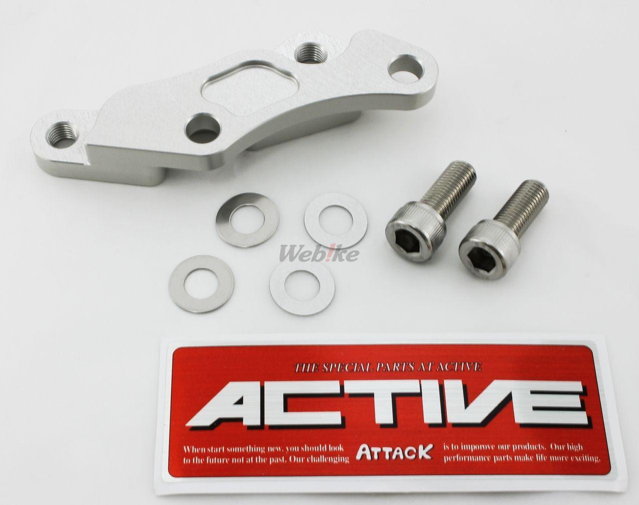 【ACTIVE】卡鉗座 - 「Webike-摩托百貨」