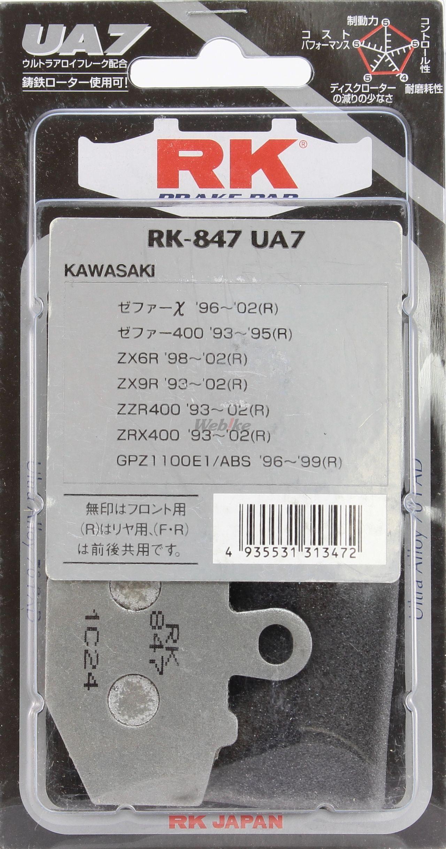 【RK】Ultra alloy 70 煞車皮(來令片) - 「Webike-摩托百貨」