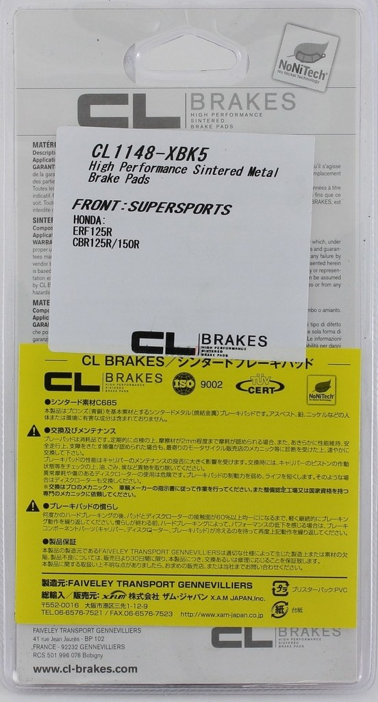 【CARBONE LORRAINE】XBK5 Super Sports for Sports 煞車皮(來令片) - 「Webike-摩托百貨」