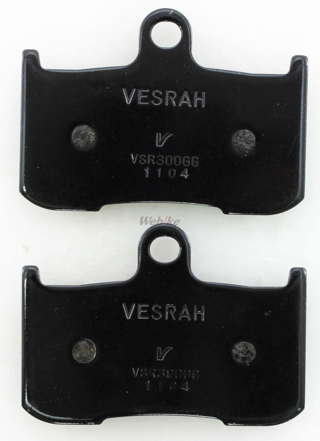 【Vesrah】Resin Pad 煞車來令片 - 「Webike-摩托百貨」