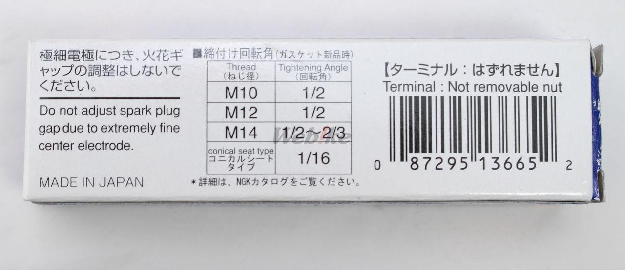 【NGK】 銥合金火星塞BPR6EIX-11 - 「Webike-摩托百貨」