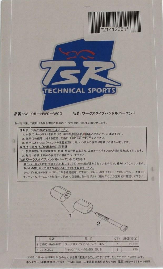 【TSR】Works type 把手端子 - 「Webike-摩托百貨」