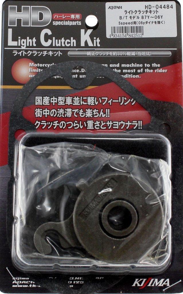【KIJIMA】省力離合器套件 - 「Webike-摩托百貨」