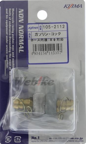 【KIJIMA】油杯開關 - 「Webike-摩托百貨」