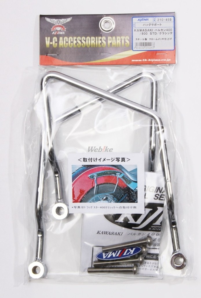 【KIJIMA】後側邊貨架 - 「Webike-摩托百貨」