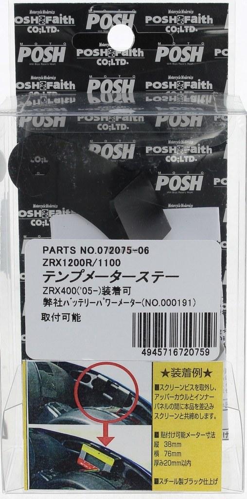 【POSH】溫度錶支架 - 「Webike-摩托百貨」