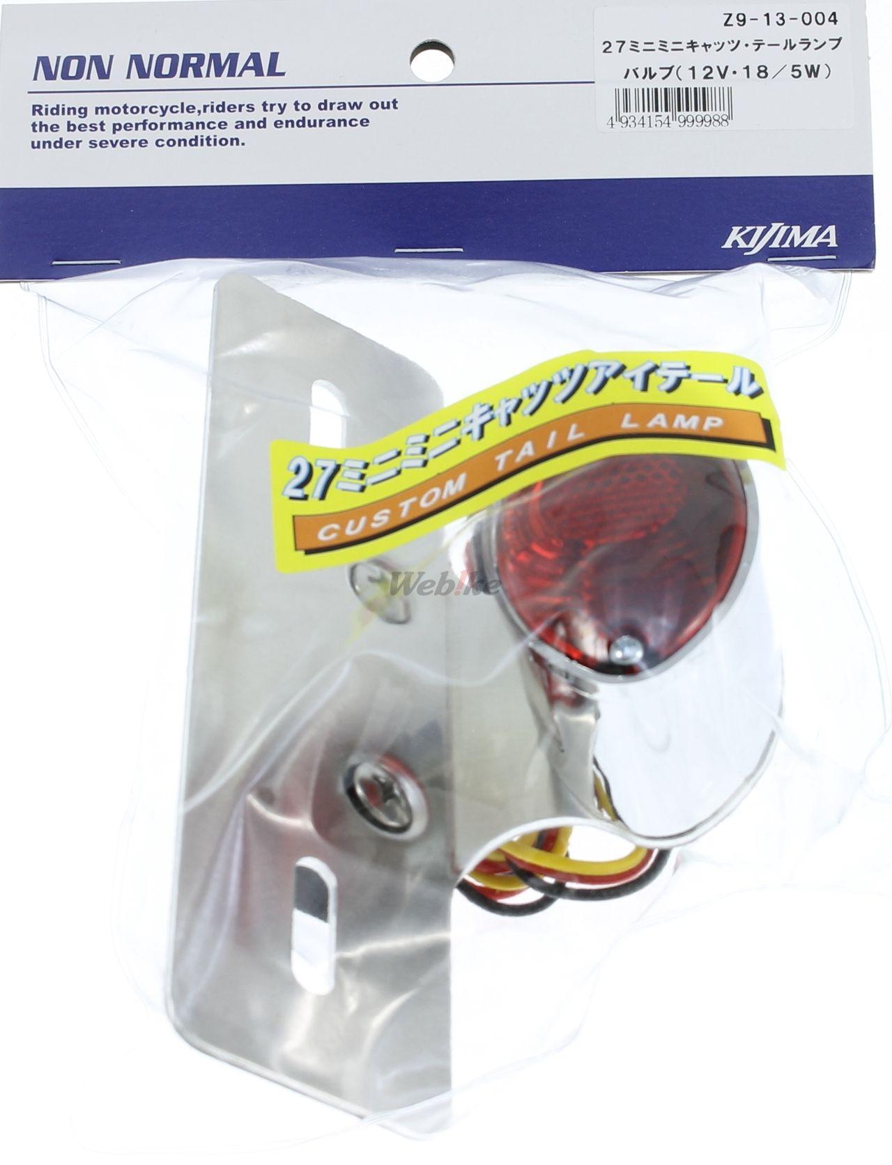 【KIJIMA】27尾燈 - 「Webike-摩托百貨」