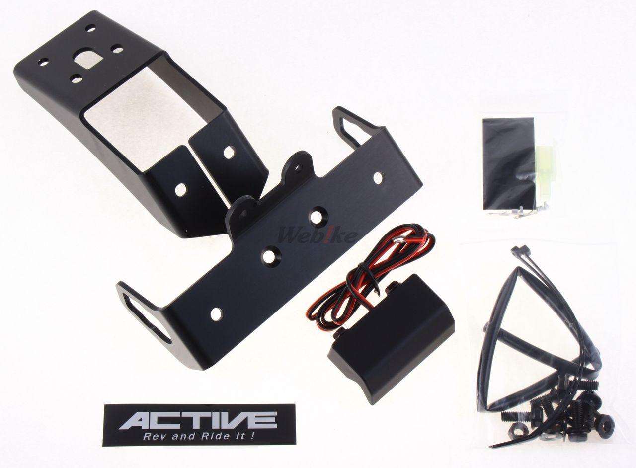 【ACTIVE】無土除套件(附LED燈) - 「Webike-摩托百貨」