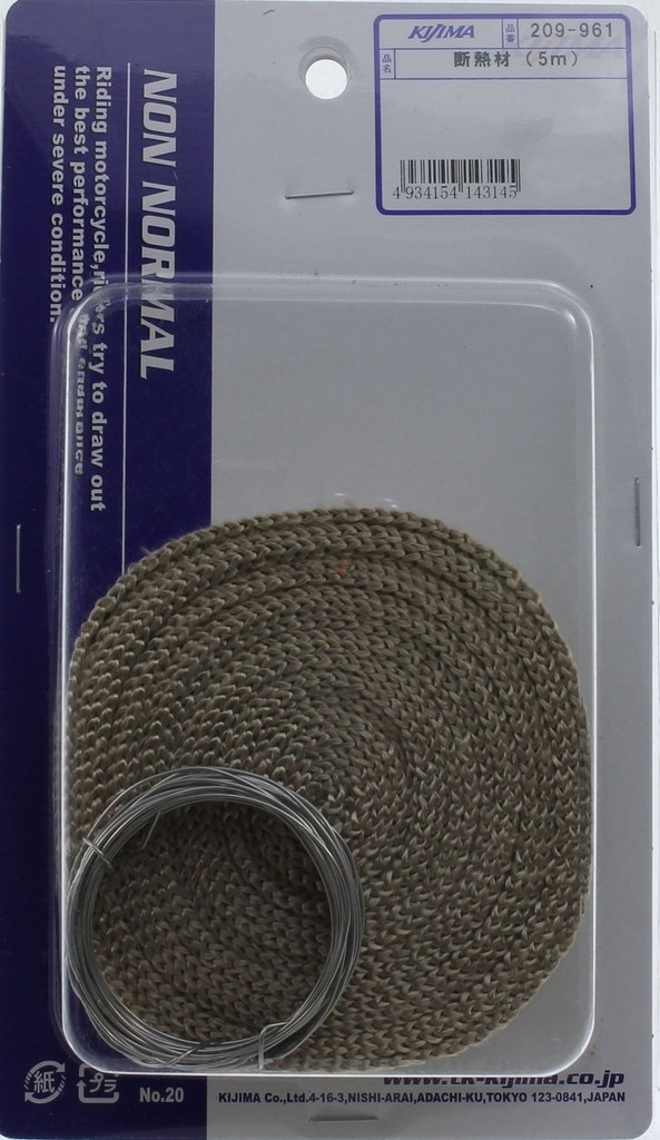 【KIJIMA】排氣管用隔熱材 - 「Webike-摩托百貨」