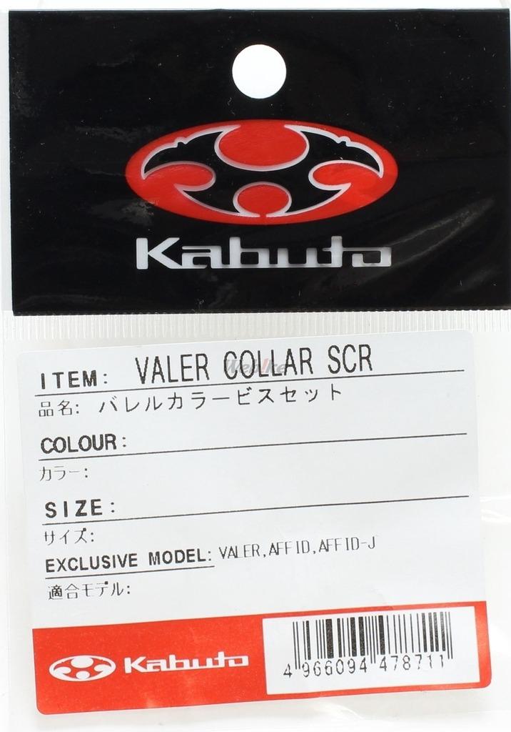 VALER 安全帽 彩色螺絲組
