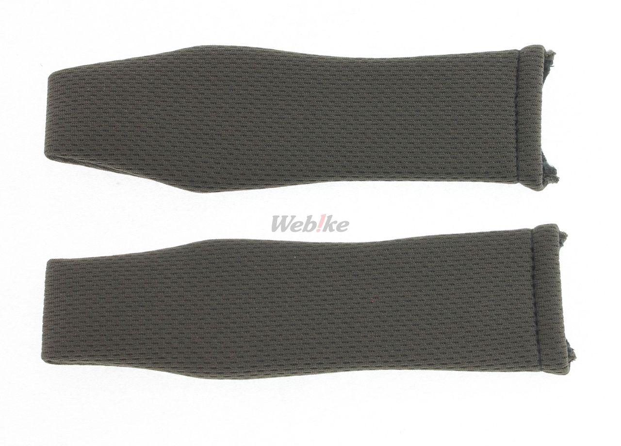 【OGK KABUTO】FF-R3 安全帽 下巴扣環護套組 - 「Webike-摩托百貨」