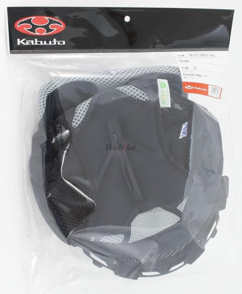 VALER 安全帽 內襯襯墊