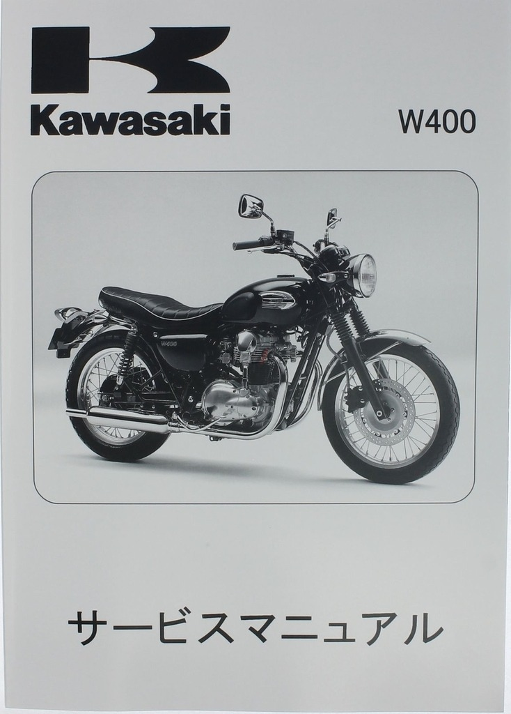 W400 維修手冊(基本版)