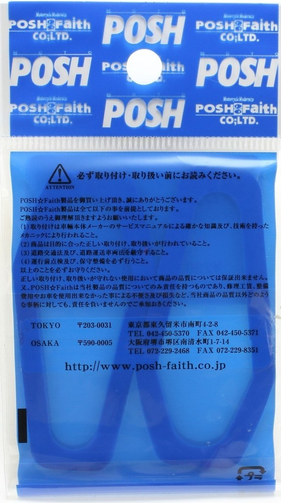 【POSH】雙面膠帶 - 「Webike-摩托百貨」