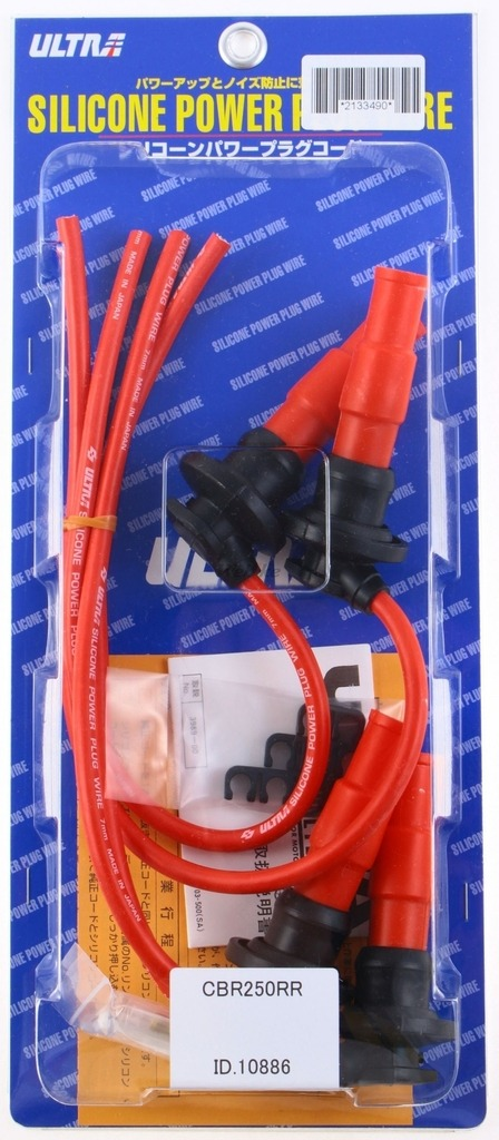 Ultra silicone power plug cord 超導矽導線