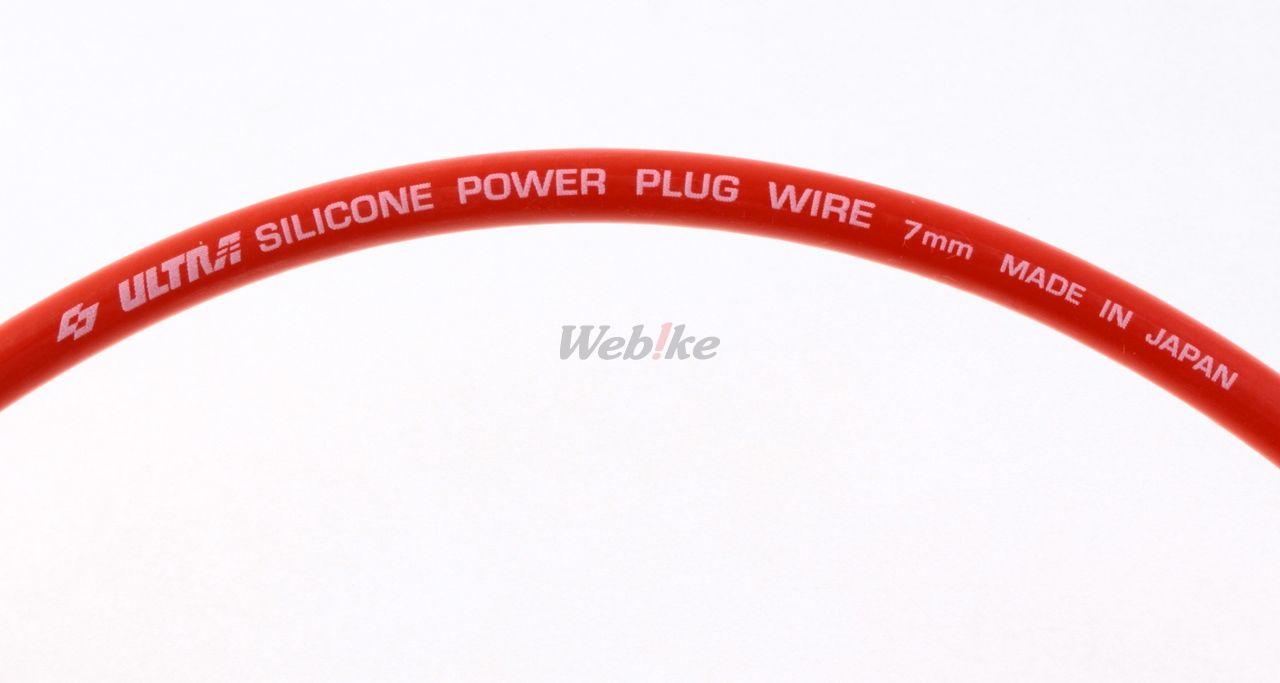 【永井電子】Ultra silicone power plug cord 超導矽導線 - 「Webike-摩托百貨」