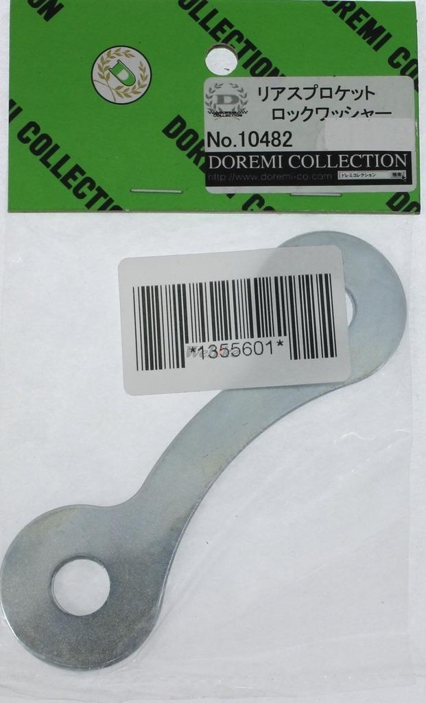 【DOREMI COLLECTION】6孔後齒盤專用固定墊片 - 「Webike-摩托百貨」