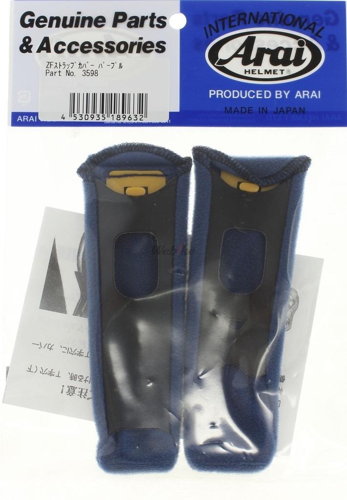 【Arai】ZF安全帽帶套 紫色 - 「Webike-摩托百貨」