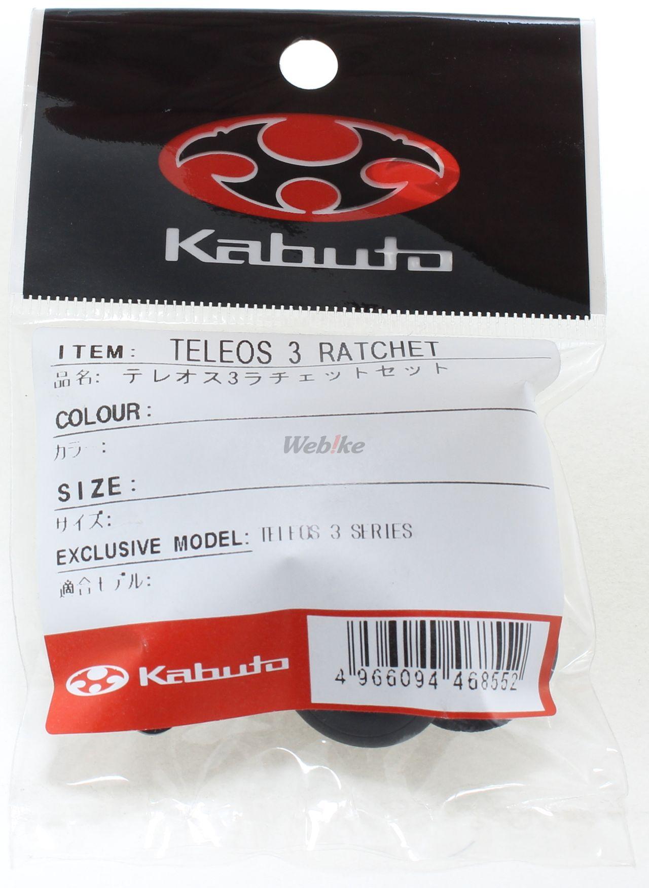 【OGK KABUTO】安全帽鏡片棘輪組(基座組) - 「Webike-摩托百貨」