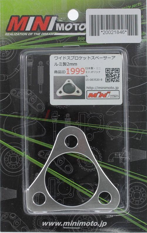 【MINIMOTO】寬型齒盤間隔2mm鋁合金製 - 「Webike-摩托百貨」