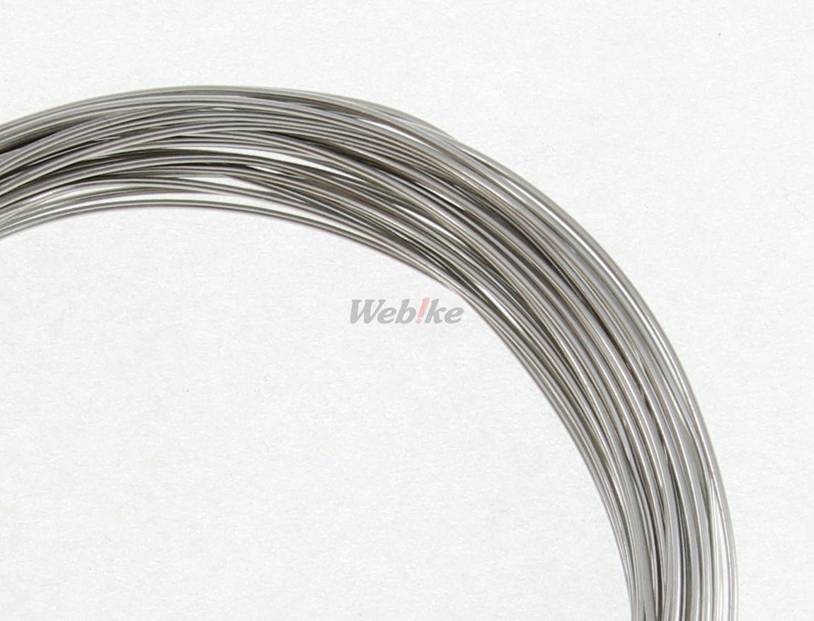 【KITACO】不銹鋼保險鋼絲 (0.57mm) 5M - 「Webike-摩托百貨」