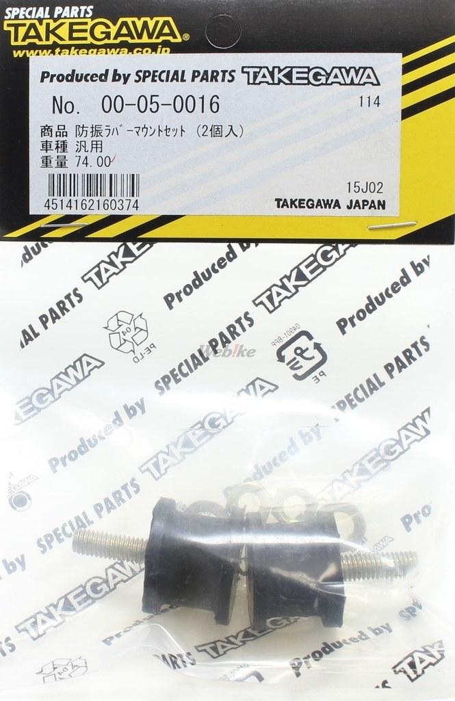 【SP武川】減震橡皮固定座組(2個/組) - 「Webike-摩托百貨」