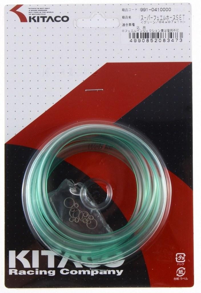 【KITACO】Super 汽油管組 - 「Webike-摩托百貨」