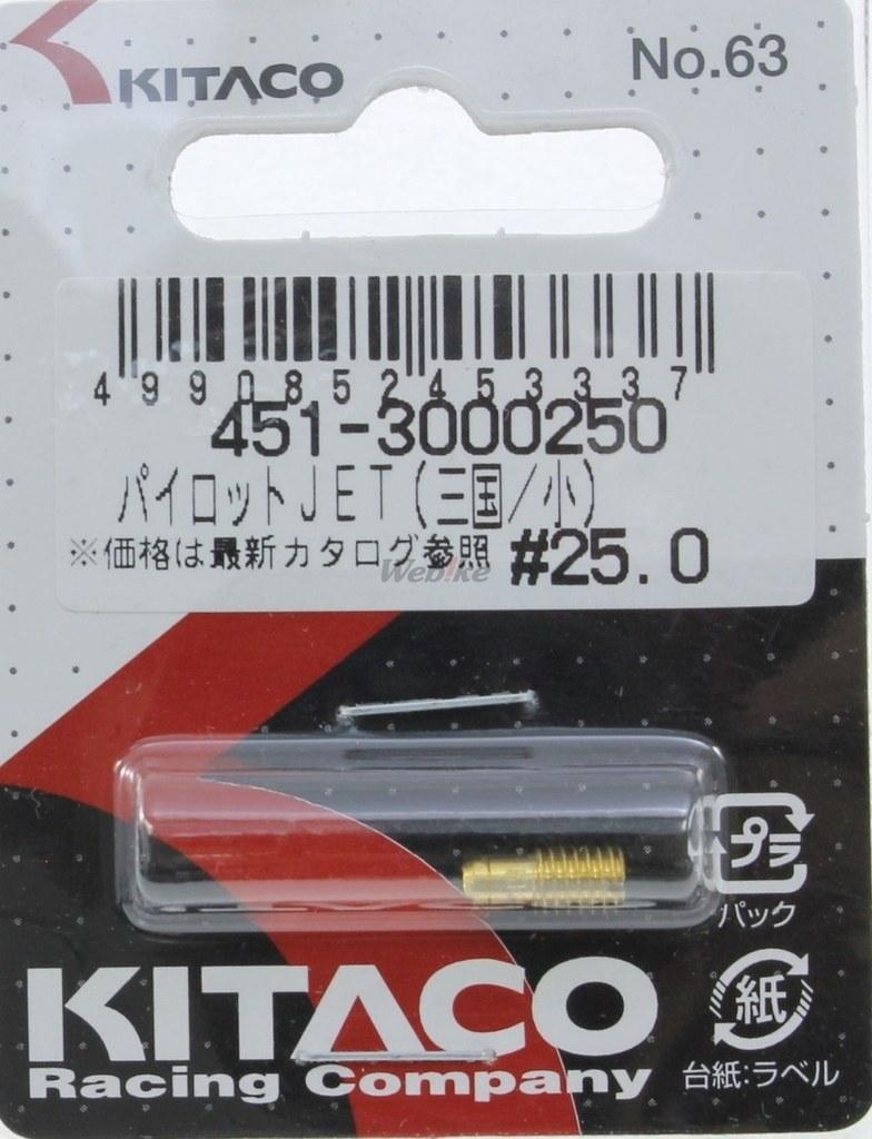 【KITACO】副油嘴#25.0(M・小) - 「Webike-摩托百貨」