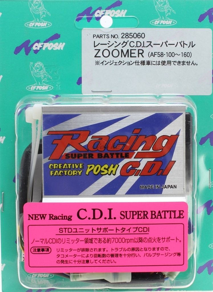 【CF POSH】Racing Super Battle C.D.I.  - 「Webike-摩托百貨」