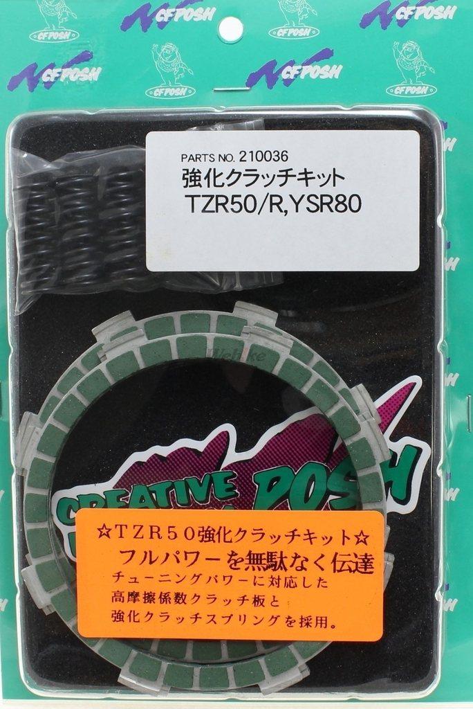 【CF POSH】強化離合器套件 - 「Webike-摩托百貨」