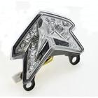 【IMPACT】LED Custom  尾燈 附方向燈功能