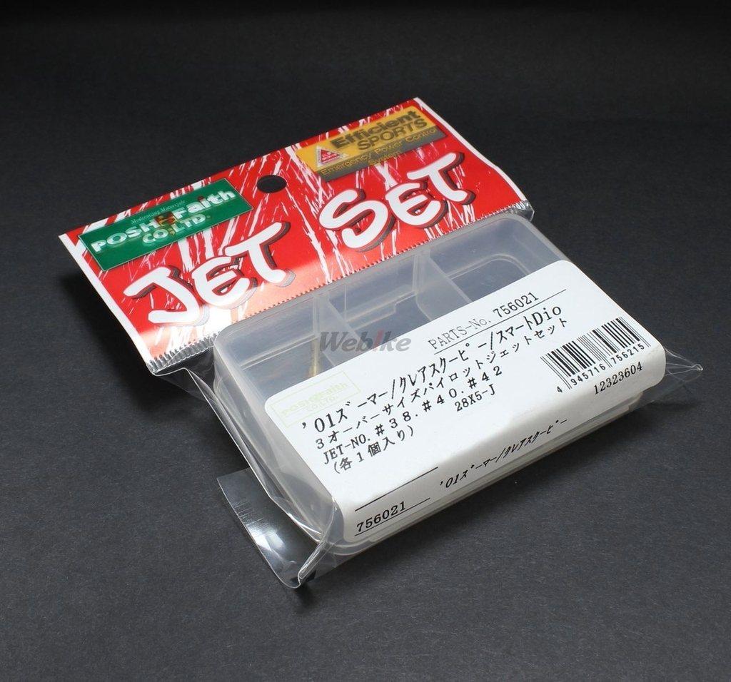 【POSH】3加大型副油嘴組 - 「Webike-摩托百貨」