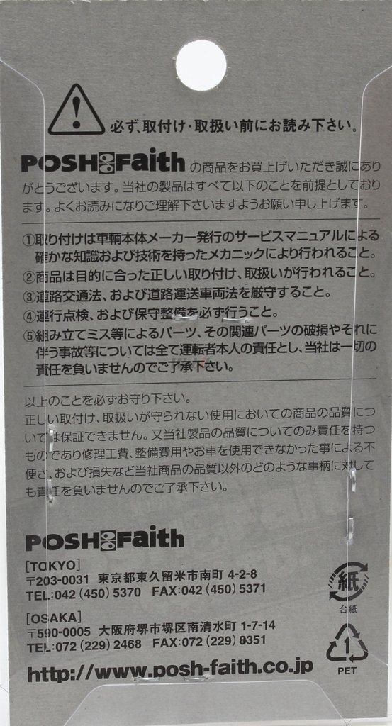 【POSH】NASA型式 後視鏡螺塞 - 「Webike-摩托百貨」