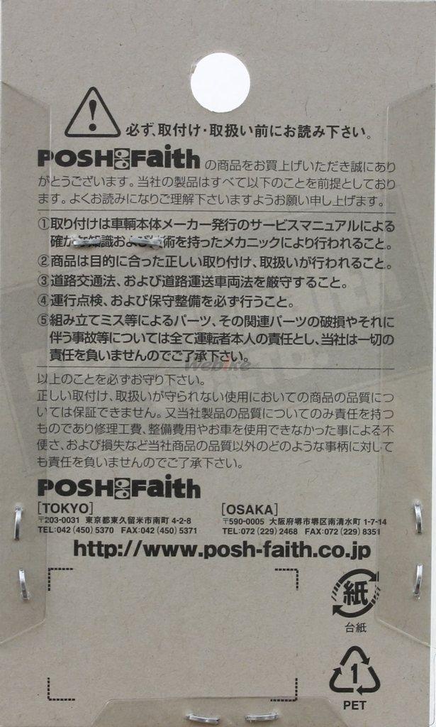 【POSH】平墊圈 - 「Webike-摩托百貨」