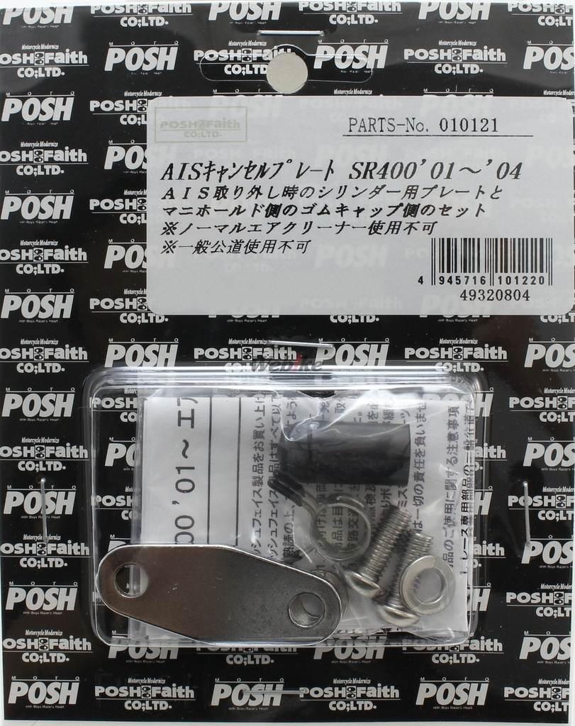 【POSH】AIS封孔板 - 「Webike-摩托百貨」