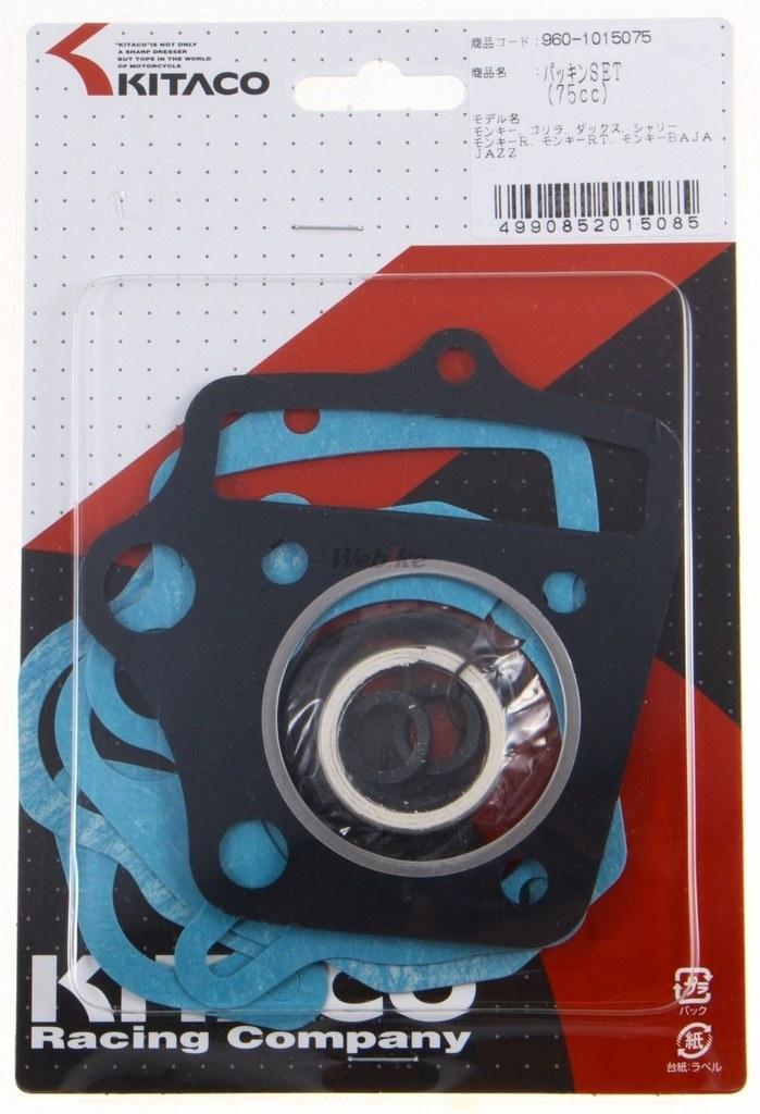 【KITACO】墊片組A (加大缸徑 75cc用) - 「Webike-摩托百貨」