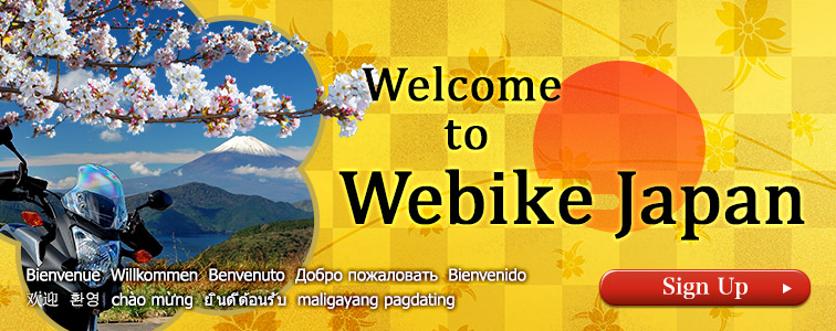 Welcome to Webike Japan