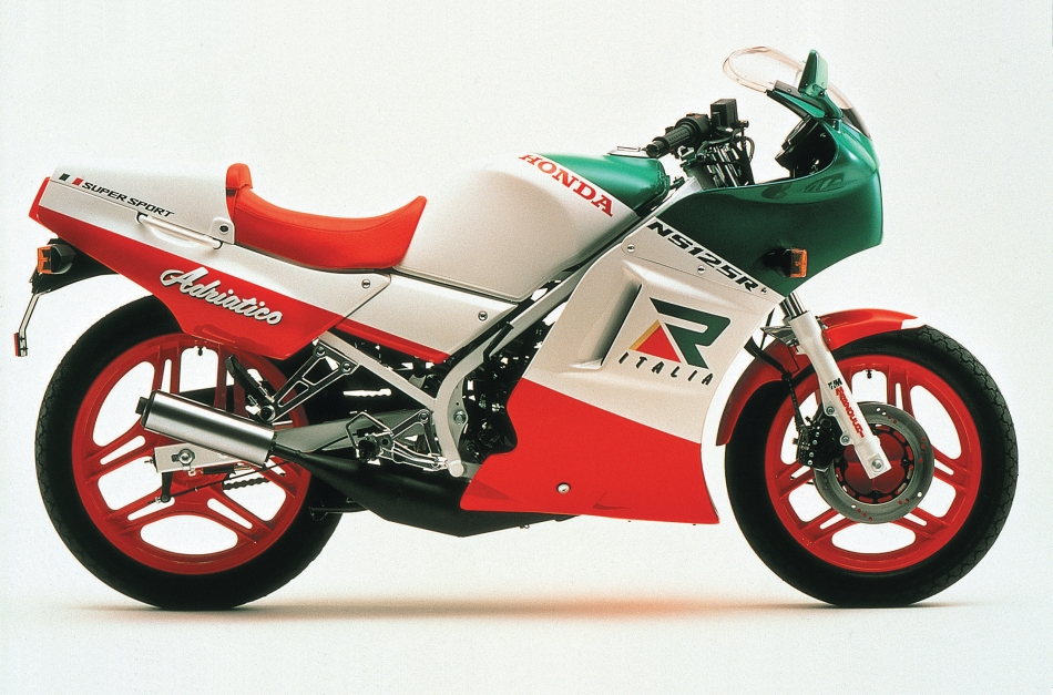 HONDA&nbsp;NS125