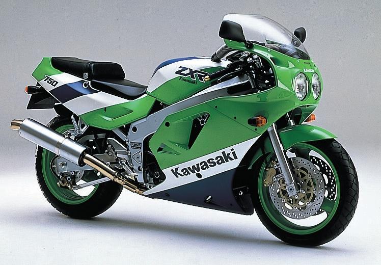 Kawasaki Ninja Zxr For Sale In Pakistan
