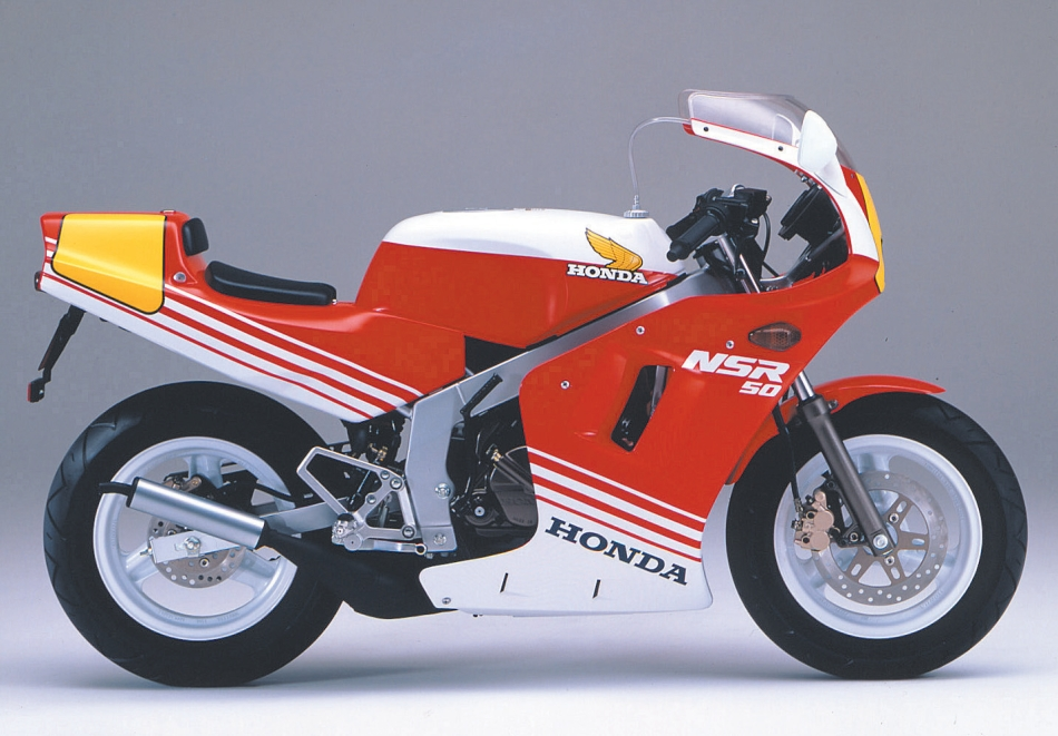 HONDA&nbsp;NSR50