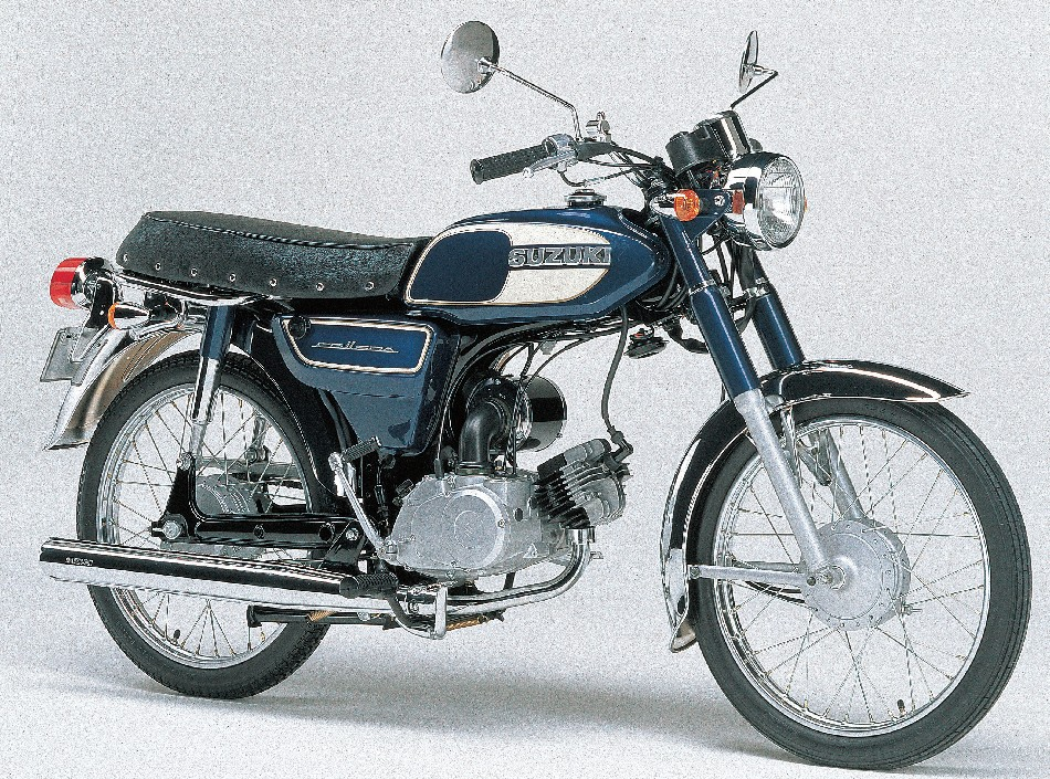 SUZUKI&nbsp;COLLEDA 50