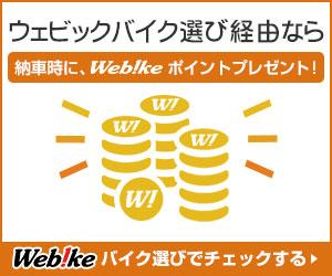 motosearch_banner_01.jpg