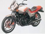 GS650