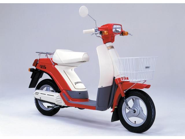 Yamaha Md